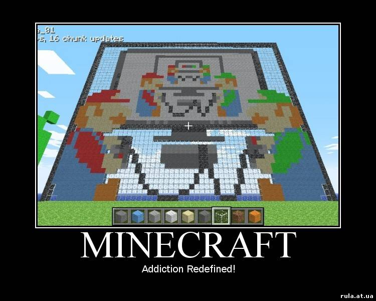 От первого лица играть в minecraft на пс